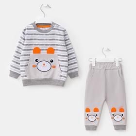 Комплект (кофточка, штанишки) для мальчика, цвет светло-серый/серый, рост 74 см