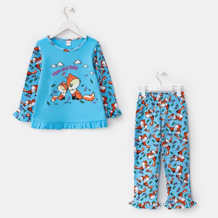 Пижама для девочки, цвет голубой, рост 92 см - фото 2026873