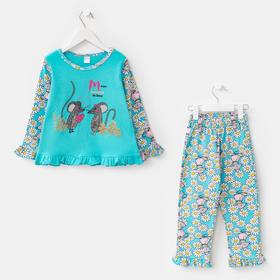 Пижама для девочки, цвет ментол, рост 92 см