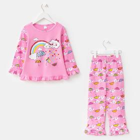 Пижама для девочки, цвет розовый, рост 92 см