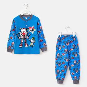 Пижама для мальчика, цвет голубой, рост 104 см