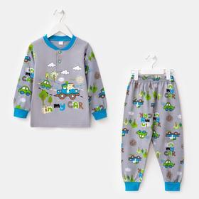 Пижама для мальчика, цвет серый, рост 92 см