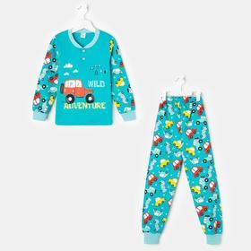 Пижама для мальчика, цвет бирюзовый, рост 92 см