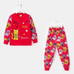 Пижама для девочки, цвет малиновый, рост 92 см