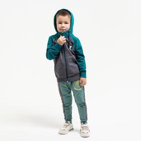 Толстовка для мальчика, цвет бирюзовый, рост 104 см