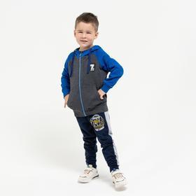Толстовка для мальчика, цвет электрик, рост 104 см