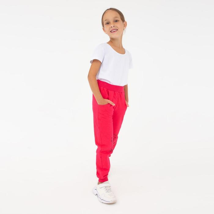 Брюки для девочки, цвет малиновый, рост 116 см - фото 76676573