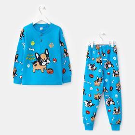 Пижама для мальчика, цвет голубой, рост 92 см