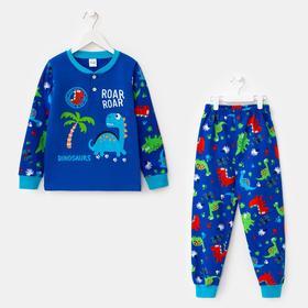 Пижама для мальчика, цвет электрик, рост 92 см