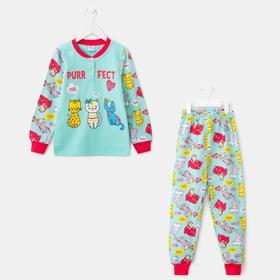 Пижама для девочки, цвет голубой, рост 92 см