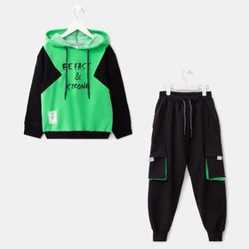 Комплект (толстовка, брюки) для мальчика, цвет зелёный, рост 98 см