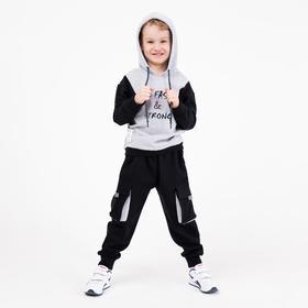 Комплект (толстовка, брюки) для мальчика, цвет серый, рост 98 см