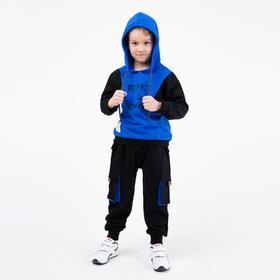 Комплект (толстовка, брюки) для мальчика, цвет электрик, рост 104 см