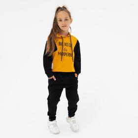 Комплект для девочки, цвет горчичный, рост 104 см