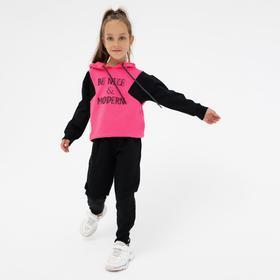 Комплект для девочки, цвет розовый, рост 98 см