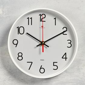 Wall clock, series: Classic d = 19.5 cm, white, smooth running