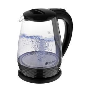Чайник электрический GELBERK GL-408, стекло, 2 л, 1500 Вт, чёрный