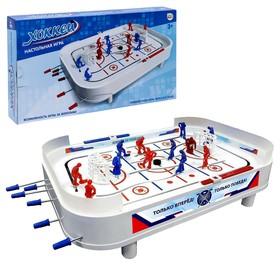 Настольная игра «Хоккей», 650х355х75 см