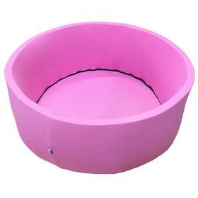 Сухой бассейн «Розовый Лайт», Н=33 см, D=85 см