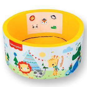 Сухой бассейн «Учим цвета с друзьями на отдыхе» желтый, без шариков, H=40 см, D=1 м