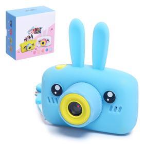 Детский фотоаппарат «Зайчик», цвета голубой