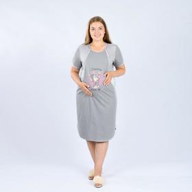 Туника женская для беременных, цвет серый меланж/горох, размер 48