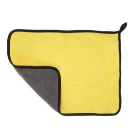 Салфетка для автомобиля CARTAGE, микрофибра, толстая, 30х40 cм, желто-серая