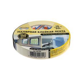 Малярная лента AVIORA 304-006, 19 мм х 50 м