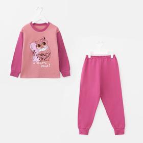 Пижама для девочки, цвет розовый, рост 86-92 см