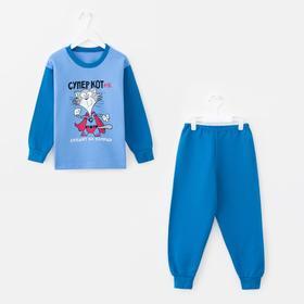 Пижама для мальчика, цвет голубой, рост 86-92 см