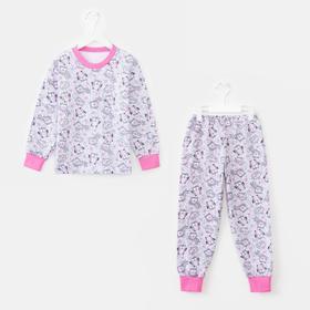 Пижама для девочки, цвет бежевый, рост 86-92 см