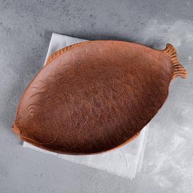 Блюдо «Рыбка», под мешковину, красная глина, 40 см