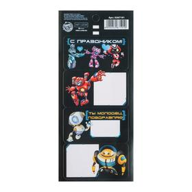 """Paper stickers """" you did well!"""", for gifts, 17× 7.5 cm"""