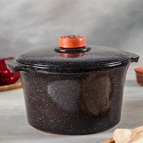 Кастрюля «Чёрный мрамор», 4 л , керамическая крышка