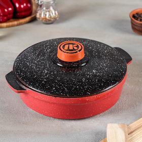 Сотейник «Красный мрамор», 1,7 л, d=22 см, керамическая крышка