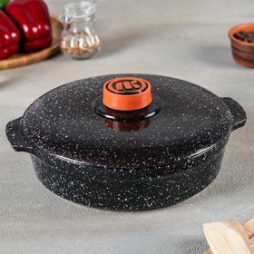 Сотейник «Чёрный мрамор», 1,7 л, d=22 см, керамическая крышка