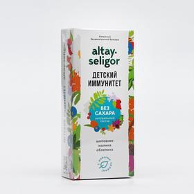 Бальзам Altay Seligor «Детский иммунитет», без сахара, 200 мл