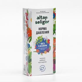 Бальзам Altay Seligor «Норма давления», без сахара, 200 мл