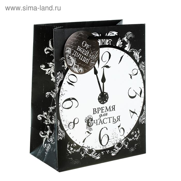 """Пакет подарочный """"Время для счастья"""""""