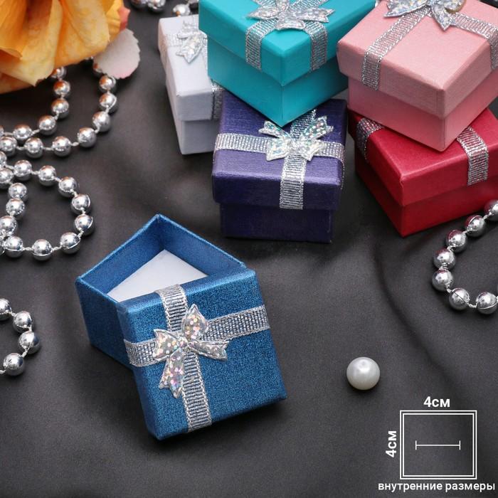 Коробочка подарочная под кольцо, цвет МИКС с серебристой лентой