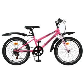 """Велосипед 20"""" Progress модель Indy Low RUS, цвет розовый, размер 10.5"""""""