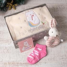 "Набор подарочный ""Крошка Я"" Magic winter плед 85х100 см, игрушка, носки 9-12мес"