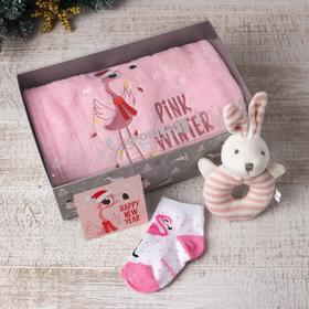 "Gift set ""Baby I"" Pink winter blanket 85x100 cm, toy, socks 0-12months"