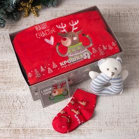 """Набор подарочный """"Крошка Я"""" Наше счастье плед 85х100 см, игрушка, носки 9-12мес"""