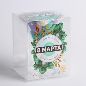 Подарочный набор спонжей «Нежность» 9,6 × 12,7 × 9,6 см