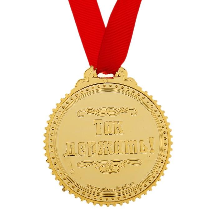 эта поздравление с успехами в спорте открытка кипучая