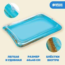 Надувная песочница с блёстками, 60х45 см, цвет голубой