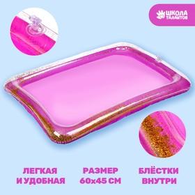 Надувная песочница с блёстками, 60х45 см, цвет сиреневый