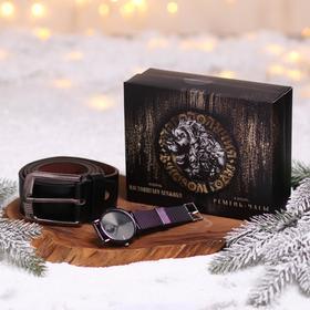 """Мужской подарочный набор """"С Новым годом!"""", наручные часы и ремень (122х3,7 см)"""