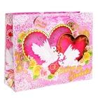 Пакет ламинированный горизонтальный с тиснением «Совет да любовь», 44,5 × 35 см